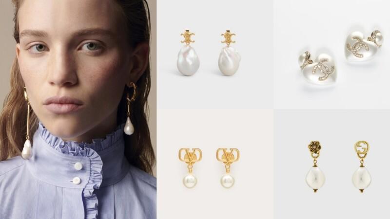 2021七夕情人節禮物推薦!珍珠系耳環持續夯LV、Chanel、Valentino、Dior…超過10款氣質、優雅的精品耳環盤點