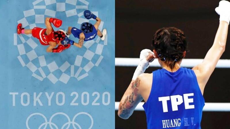 黃筱雯東奧拳擊奪下銅牌!台灣奧運首面拳擊獎牌入袋,不向命運低頭,重新翻轉她的人生,刺青背後的意義有洋蔥
