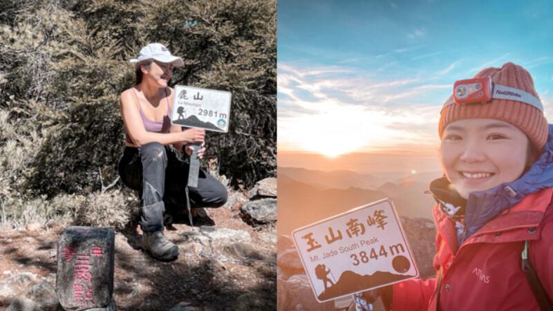 野女孩波卡:帶你看看更美的玉山後四峰,謝謝美麗的台灣,謝謝努力的自己