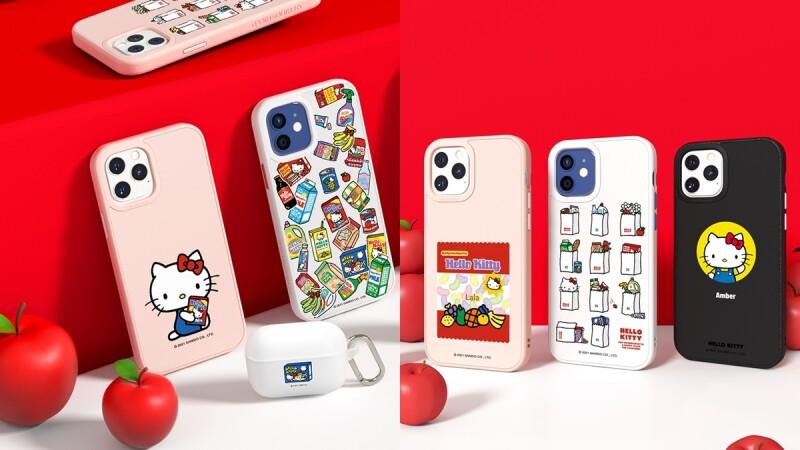 Kitty迷換手機殼!犀牛盾第三波聯名登場,粉嫩糖果色、客製文字打造專屬配件,AirPods保護套也狂噴少女心