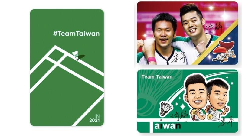 「麟洋配悠遊卡」vs.「台灣IN一卡通」你選誰?獲得選手授權、神還原壓線球畫面,開賣時間、通路都整理好了