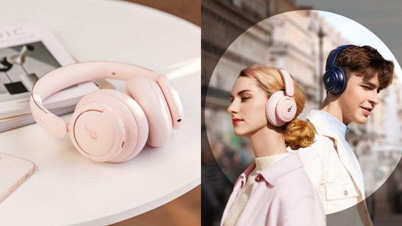 少女心噴發!「櫻花粉」耳罩式耳機夢幻登場,60小時續航力、親膚觸感超耐聽,還有會發光藍牙喇叭成開趴必備