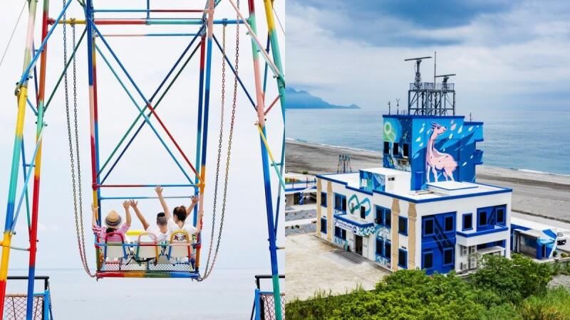 宜蘭最新網美打卡點「七彩盪鞦韆」!飽覽太平洋美景、海風輕拂超紓壓