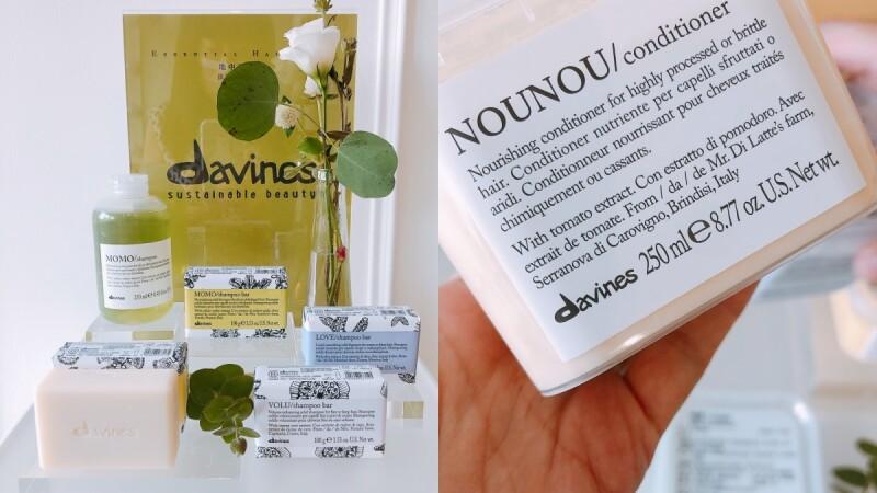 有生產履歷的義大利髮品Davines特芬莉,髮膜、洗髮皂、香水洗髮精超環保