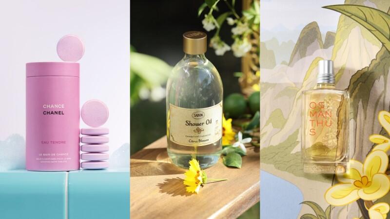 2021秋天身體保養:香奈兒CHANCE沐浴球、歐舒丹桂花、SABON橙花…花香美肌超療癒