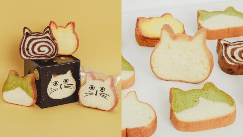 貓咪吐司攜手Grace Gift推「中秋禮盒」,抹茶及巧克力等4種口味一次吃