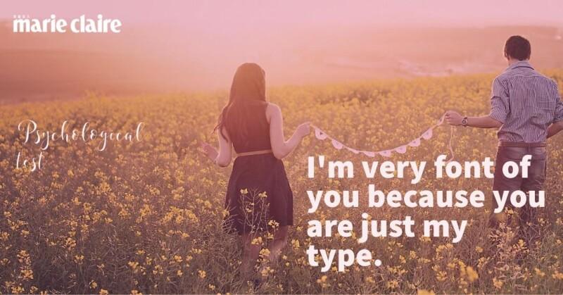 超神心理測驗,直覺回答5個情境,透露一段感情你放的有多深?