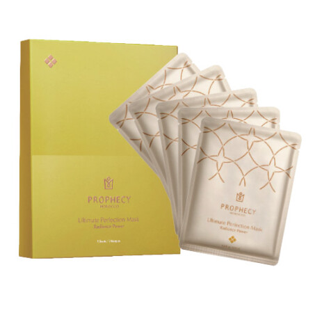 Prophecy Morocco 鉑翡斯「完美極萃面膜透亮能量」5入/乙盒,市價1,450元