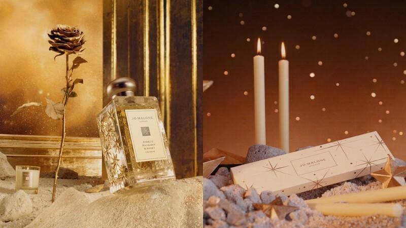 Jo Malone London 2021聖誕系列搶先看!新香水是星光柑橘與蜂蜜
