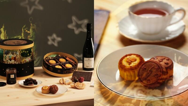 agnès b.法式月餅禮盒推台灣限定軟心巧克力風味,禮盒設計讓人超驚喜