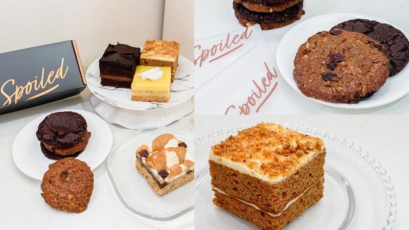 胖死我太太推全新蛋糕甜點禮盒及肉桂餅乾!檸檬BAR與棉花糖巧克力蛋糕超好吃