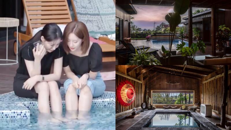 《換乘戀愛》濟州島超美民宿在這!「濟州湯布院」私人游泳池+溫泉設施,療癒美景最適合戀愛!