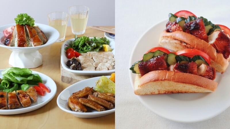 金豐盛推4款中秋烤肉必備的雞胸與雞翅!還有烤雞腿排三明治食譜一次看