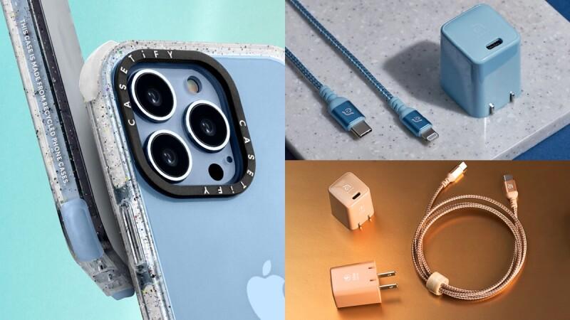 CASETiFY推出iPhone 13防摔手機殼!還有沁涼海藍色、沙漠色快充組登場