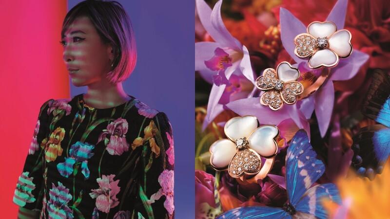 梵克雅寶X蜷川實花共同創作「Florae 花卉」珠寶展在巴黎!
