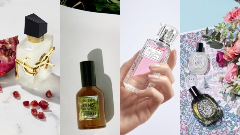 2021髮香噴霧推薦:YSL、Miss Dior、L:A BRUKET、diptyque噴出戀愛感