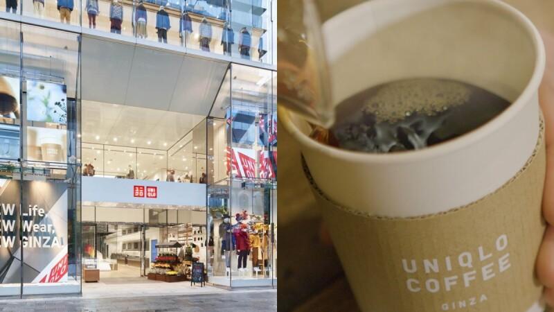 Uniqlo最新銀座旗艦店!首間Uniqlo咖啡廳、12層樓超大購物空間…4大亮點一次看