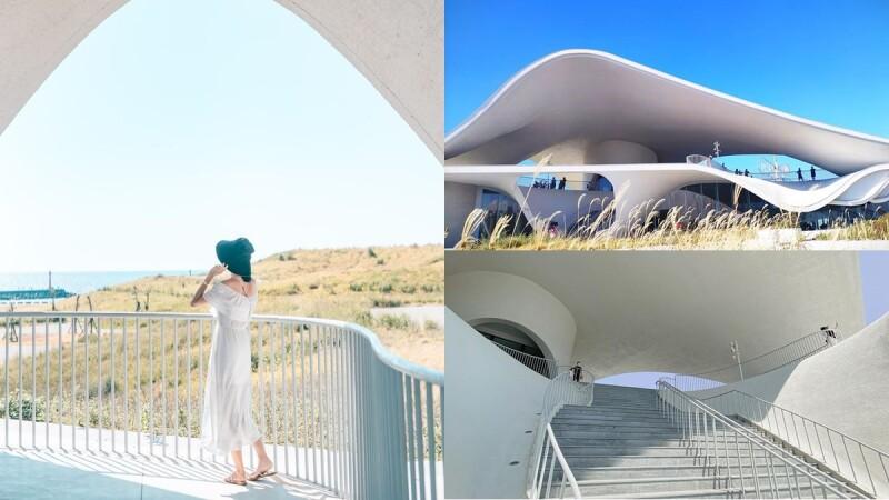 桃園「永安海螺文化體驗園區」仙氣破表!純白曲線設計成最新網美景點