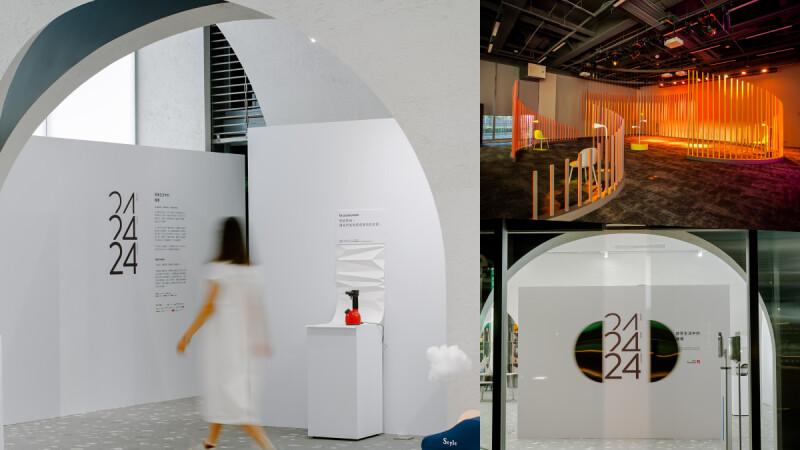 恆隆行「zonezone」概念店開幕,24x24x24展覽、4間必訪餐廳合作店中店