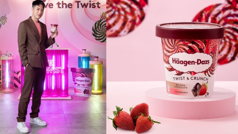 Häagen-Dazs推出全新口味 TWIST & CRUNCH雙享巧脆冰淇淋 雙重風味一杯滿足! 潮流指標周湯豪擔任年度代言人 玩轉味覺新樂章