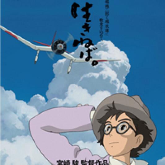 宮崎駿《風起》靈感源起小說 昭和時代的愛之物語