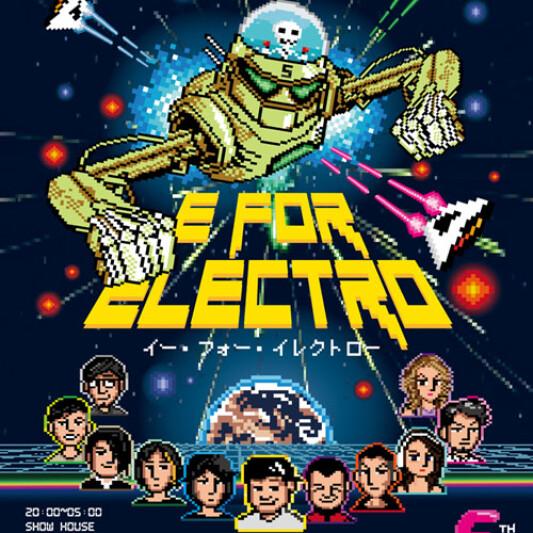 本週一起加入電子音樂戰爭! 跟著地球防衛軍E for Electro在台中守護音樂!