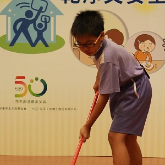 改變孩子的學習大革命, 快樂學習從清潔打掃做起!