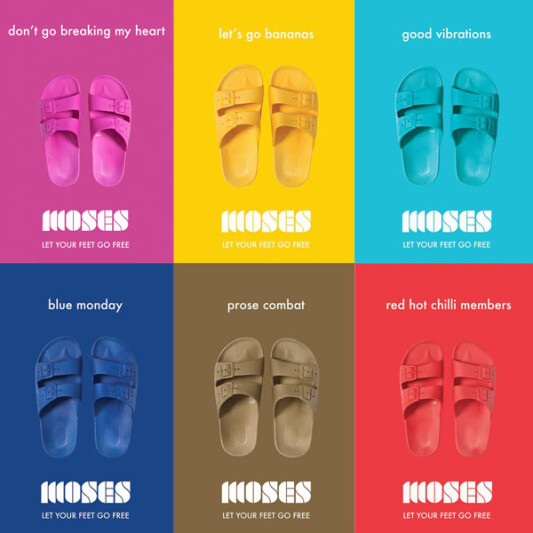夏季MOSES繽紛糖果涼鞋 解放你的雙腳清涼一整夏!