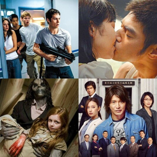 颱風天要幹嘛?就是要惡補這4部續集電影的第一集啊