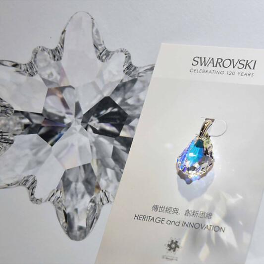 施華洛世奇120周年特展 掀水晶家飾藝術風