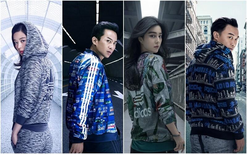 鄧超、陳奕迅、全智賢、范冰冰四大時尚ICON詮釋adidas Originals運動科學新潮流