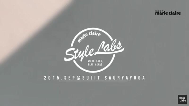 《Style Labs 玩美實驗室》vol.5 放鬆伸展瑜珈