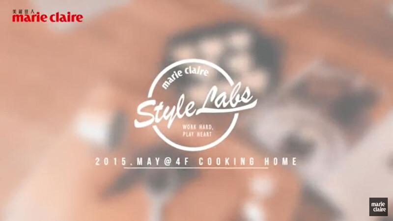 《Style Labs 玩美實驗室》 vol.1 April的私廚甜點課