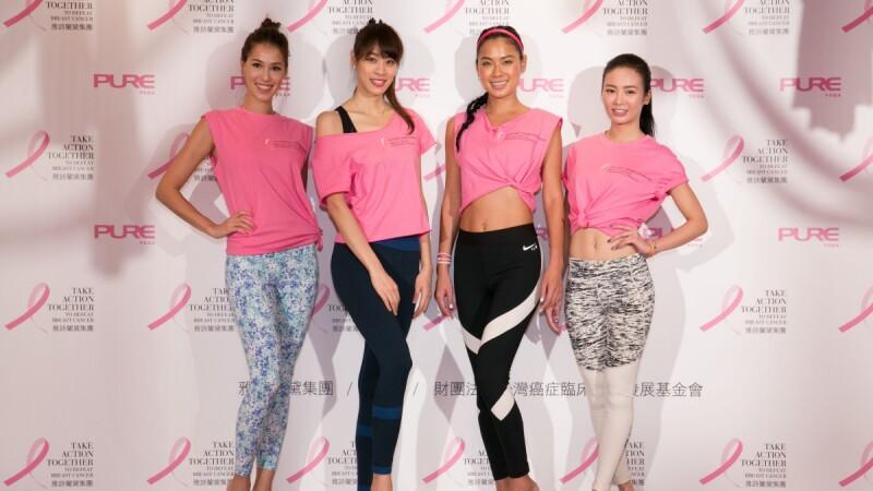 王麗雅、Akemi、倪雅倫一同繫上粉紅絲帶!力挺雅詩蘭黛Estee lauder乳癌防治宣傳活動