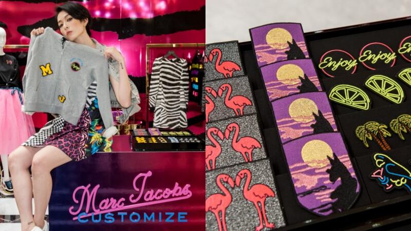 紅鶴、霓虹燈、棕梠樹…Marc Jacobs推出超繽紛DIY客製化外套!