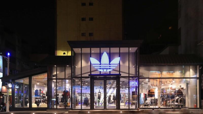 透明落地窗打造!adidas Originals高雄首家概念店開幕