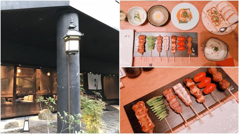 到銀座一定要吃的知名串燒店「鳥心」終於來台,除了串燒必點親子丼、鵝肝茶碗蒸、炙燒海膽箱更是行家們的最愛