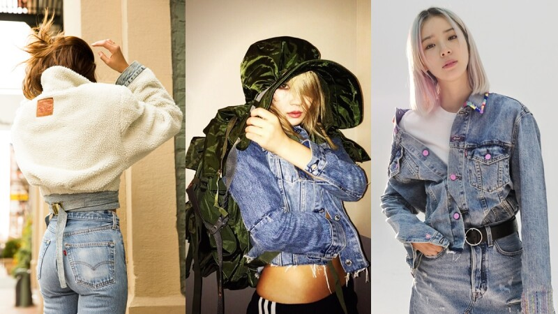 CL、Irene Kim、賈斯汀親手設計!LEVI'S®歡慶50週年邀名人一起客製丹寧裝
