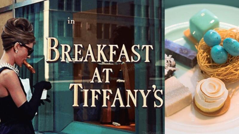 Tiffany & Co.真的供應早餐了!你願意為一頓餐花費多少錢?