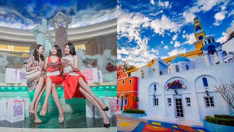 國內輕旅行超盡興!揪好閨蜜一起逛義大世界購物廣場,渡假購物模式輕鬆開啟!