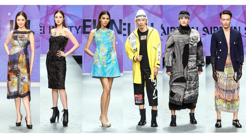 2017 Taipei IN Style 台北魅力展, 磅礡打造亞洲時尚之都伸展台