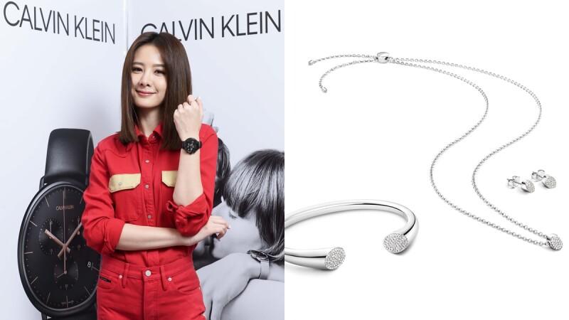 安心亞:我喜歡它的極簡、大膽撞色、容易混搭… CALVIN KLIEN 2018春夏最新腕錶飾品上市!