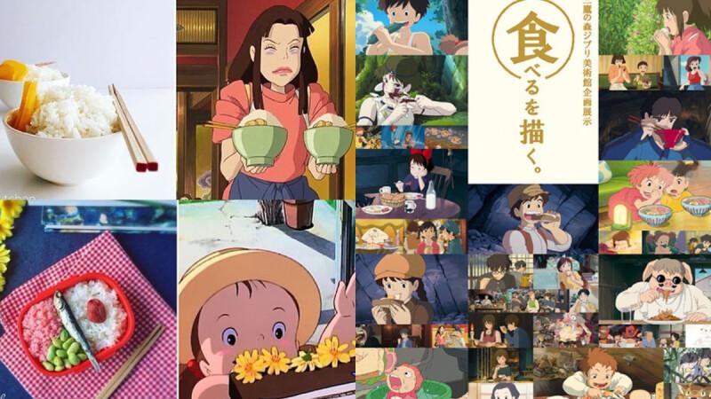 「宮崎駿動畫」中的食物原來意義這麼多!日本廚藝神人將動畫食物100%神還原,超厲害~