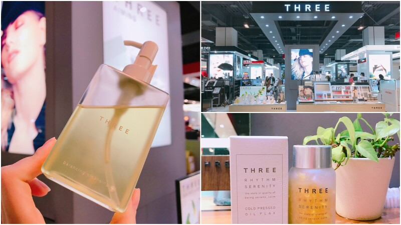 「保養、彩妝全系列品項最完整」最像日本當地的櫃位設計THREE新光三越A8默默賣翻TOP3一定要筆記