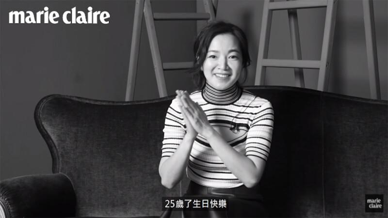 小S、范曉萱、柳翰雅 齊聲祝《美麗佳人》25歲生日快樂!【Cover Story】