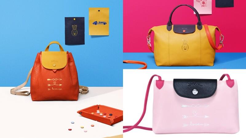 期間限定登場!Longchamp 推出 Le Pliage® Cuir 小羊皮摺疊包客製化服務