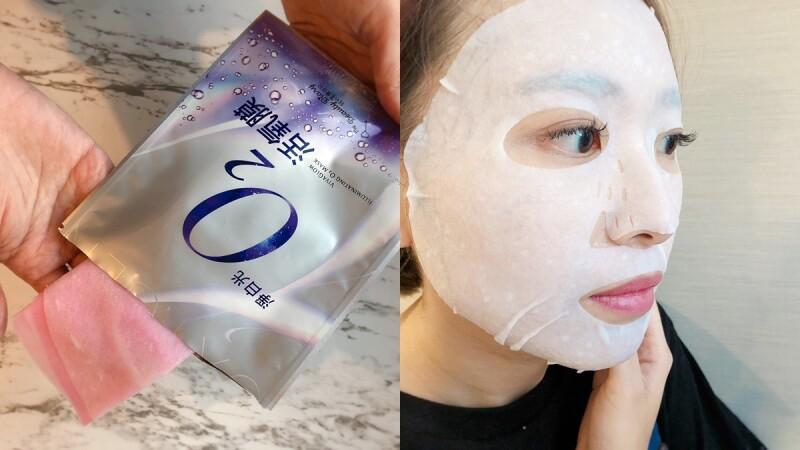 身處內外都是肌膚敵人的世界 最新科技!一片面膜就能強化肌膚活力正能量