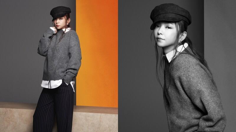 引退前再收藏一次安室的美麗身影!安室奈美惠x H&M2018初秋系列,台灣即將上市