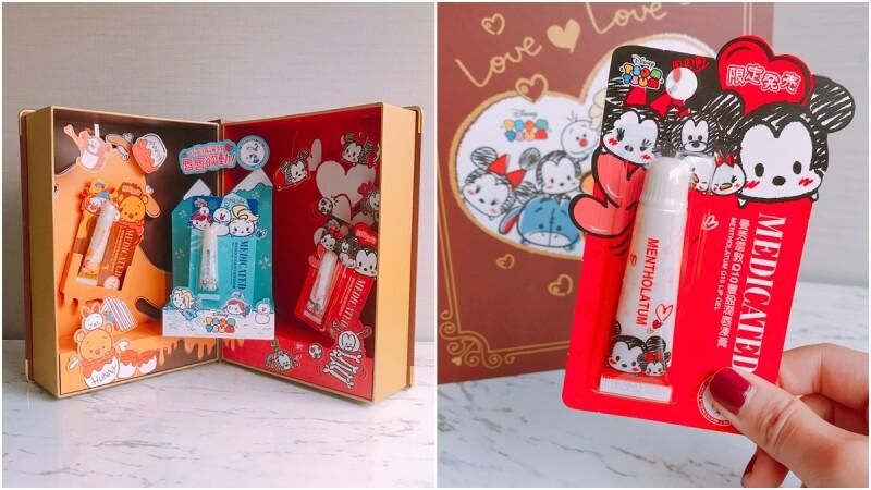 台灣獨家限量發售!曼秀雷敦推出小熊維尼、冰雪奇緣、米奇家族的曼秀雷敦潤唇凍膏TSUM TSUM限定版