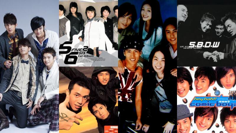 回憶殺!從「咻比嘟嘩」、「Tension」到「F4」、「飛輪海」,這些人氣男團是代表台灣流行樂壇最光輝的年代!